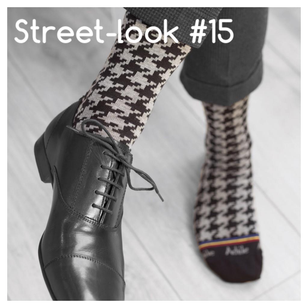 StreetLook #15